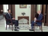 من مقابلة الرئيس الأسد مع قناة روسيا اليوم 1