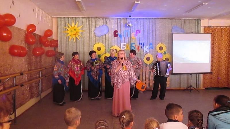 презентация Веры Васильевны