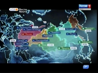 Жители Иркутской области услышат новогоднее поздравление Президента России ровно в полночь по местному времени на телеканале «Ро