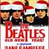 The Beatles - Old New Year in Schwein!!!