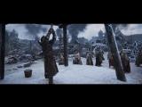 Легенда о Коловрате - Русский Трейлер 2 (2017)