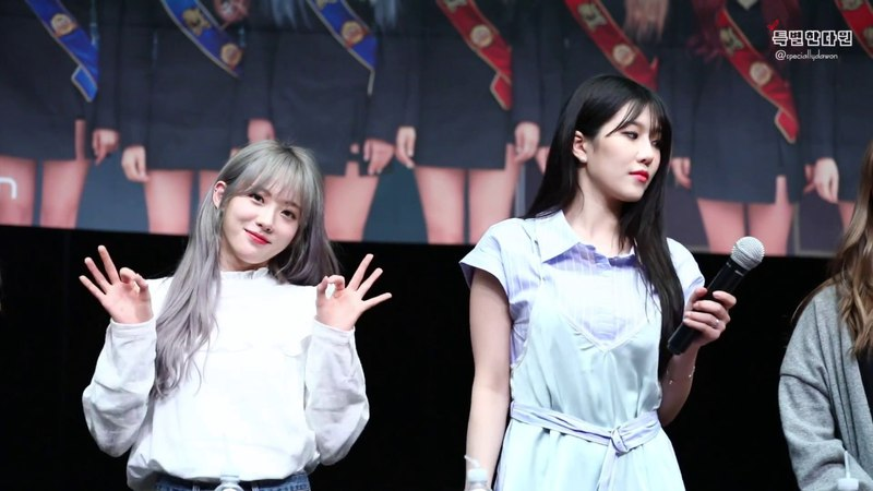 [180422] 우주소녀 팬싸 엔딩
