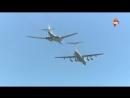 Видео полета новейшей авиации над Красной площадью
