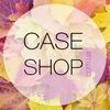 CASESHOP.COM.UA - Печать на чехлах