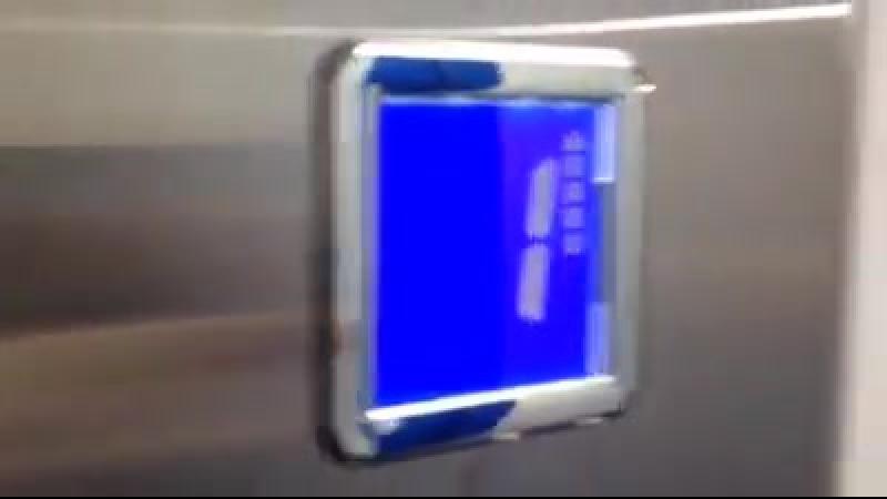 Х-еровый Лифт