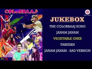 """colorbaaj""  gujarati full movie audio jukebox  divya kumar  raool  pallav baruah"