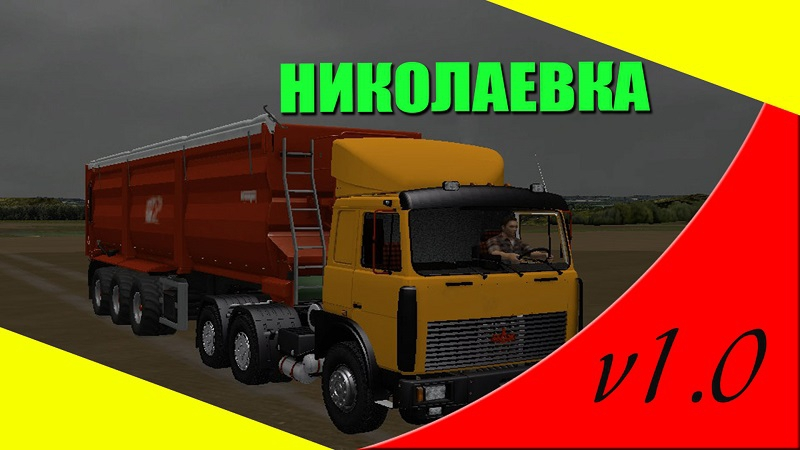 Farming Simulator 15.КАРТА НИКОЛАЕВКА V 1.0. СКОЛЬКО КАРТОШКИ!