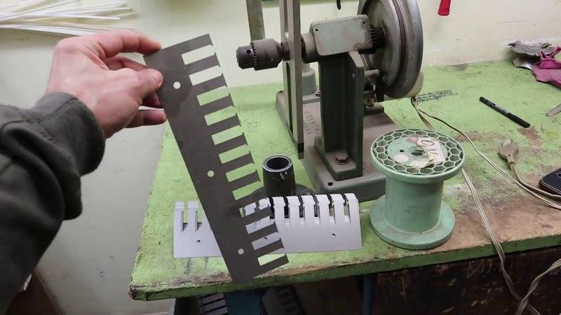 Пример.Оборудование для изготовления электромашин.