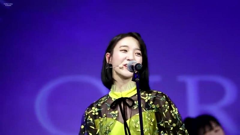 · Fancam · 180602 · OH MY GIRL (Binnie focus) - Play Game № 1 - Gee (SNSD) · 1st Fan Concert In Taipei ·