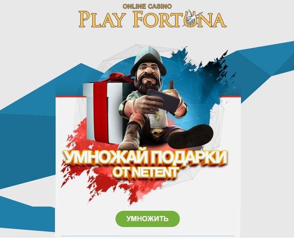 Приложение казино вулкан Ерногорск скачать Играть в вулкан на смартфоне Борзя скачать