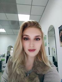 Лёличка Фисюк