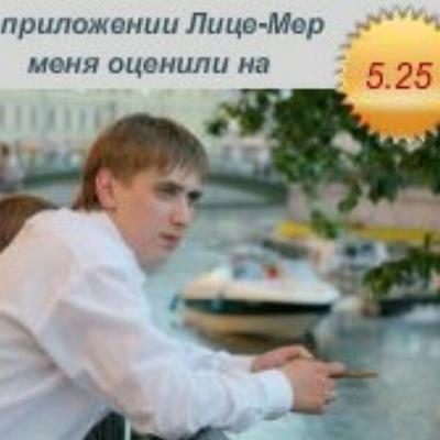 Федор Кришталь