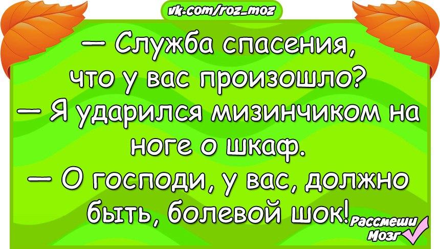 https://pp.userapi.com/c840338/v840338447/25a7d/E3awyk3GaQs.jpg