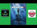 Deep Blue Sea 2  Ver pelicula completa  Link en la descripcion