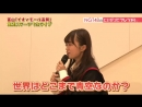 NGT48 no Niigata Friend ep62 2018 03 26