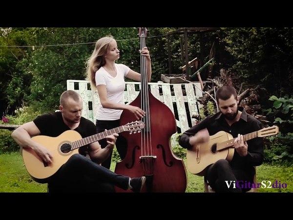 Rosenberg Trio - Valse a Rosenthal (Our Trio Cover)