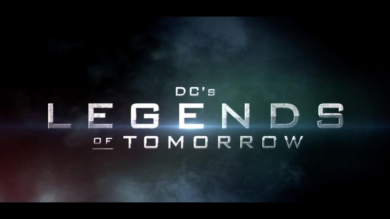 Легенды завтрашнего дня трейлер к 3 сезону