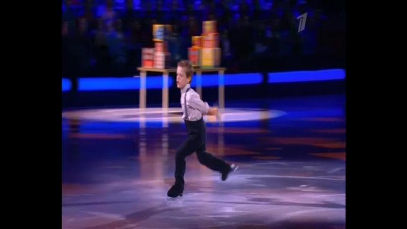 Арсений Федотов (8 лет) - победитель Ледникового периода 21.05.18