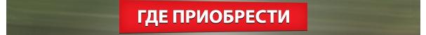 Официальные представители в странах СНГ и дилеры на территории РФ