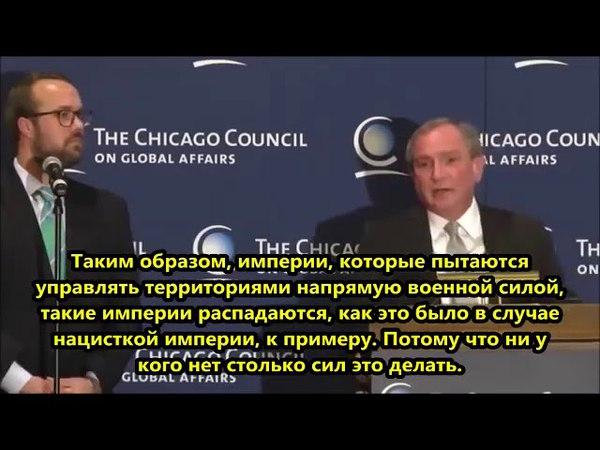 Džordžo Frydmano pranešimas. 2015 02 04. JAV, Čikaga