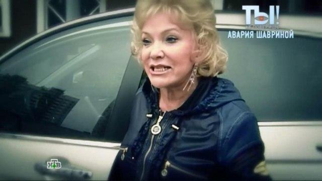 Авария Шавриной, голая правда о Дане Борисовой, новый любовник Волочковой, королева умывальников Агурбаш и семейный склеп Примадонны