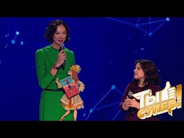 Взяла за душу Зена поразила своим вокалом жюри и олимпийскую чемпионку Екатерину Гамову