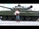 Военные танцы