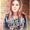 МАРИЯ ШАТРОВА   MARIA SHATROVA