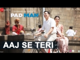 Aaj Se Teri | Padman | Indian Films | ПэдМен | RUS SUB