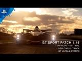 Gran Turismo Sport - March 1.15 Update | PS4