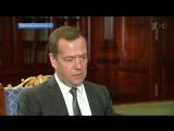 Ситуацию с паводками в Волгоградской области обсудил  Медведев с  Бочаровым