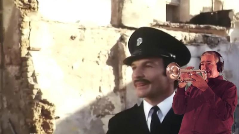 Саундтрек к фильму Полицейский Азулай בלדה לשוטר יוסי פרי
