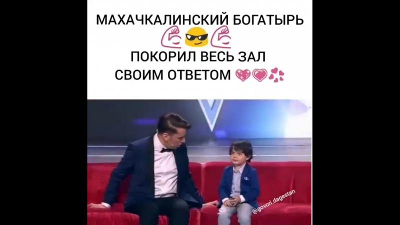 Махачкалинский богатырь😁👍