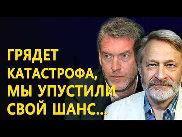 Дмитрий Орешкин, Артемий Троицкий - Пpишлo вpeмя чepныx лeбeдей…