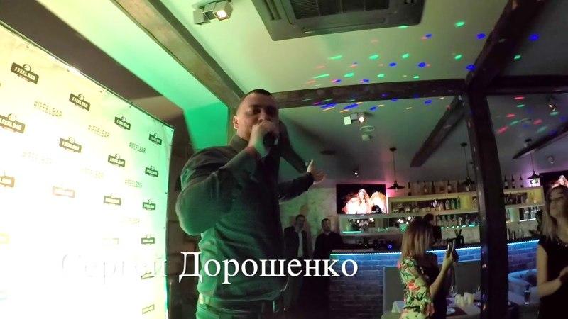 Сергей Дорошенко - Видео презентация.