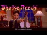 Bhatke Panchi - Hrithik Roshan Kareena Kapoor - Main Prem ki Deewani Hoon (рус.суб.)