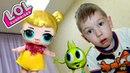 Что в нашем доме делает гигантская кукла ЛОЛ из шара? Видео для детей. 2 серия Рома и Хелпик