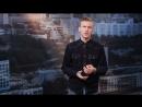 """Александр Боярчук. В эфире  """"Горячий шоубиз""""..."""