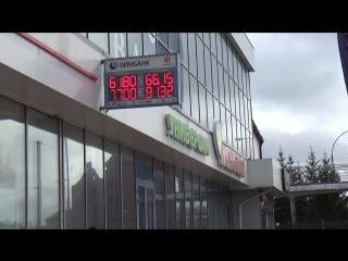 курс валют   на сегодня Кемерово 11 апреля 2018г.