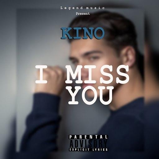 Кино альбом I Miss You