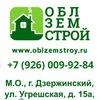 ОблЗемСтрой - продажа земельных участков