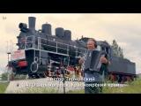 'Лизавета'. Седьмое видео проекта '10 песен атомных городов'.mp4
