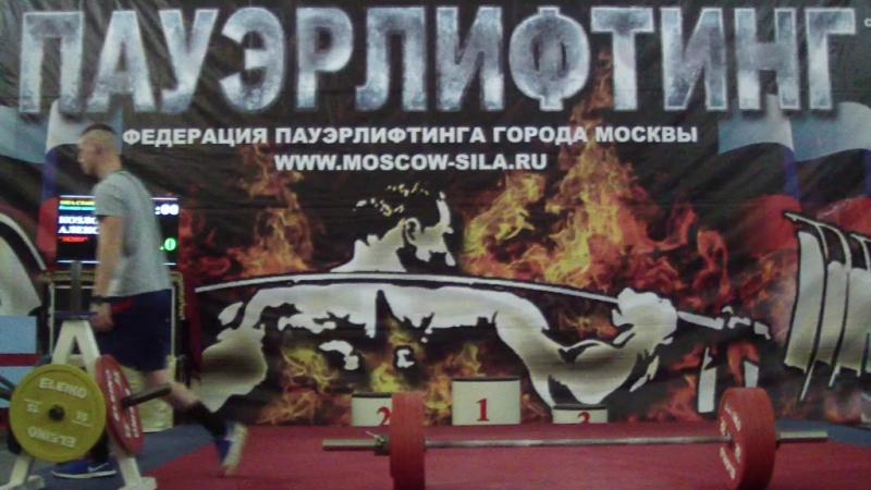 Чемпионат города Москвы по пауэрлифтингу среди мужчин 2017 (59,66,74,83,93) - 7 часть