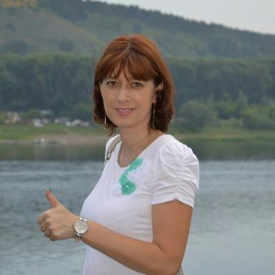 Alena Hodko