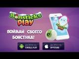 Игра Bonsticks Play