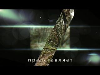 Роман: Восхождение к Шамбале. Илья Баксаляр.