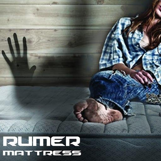 Rumer альбом Mattress