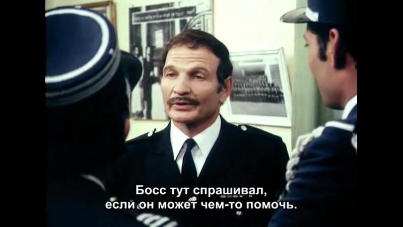Израильский фильм - Полицейский Азулай (1971)