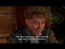 Ogniem i mieczem / С огън и меч (1999) - epizod 1