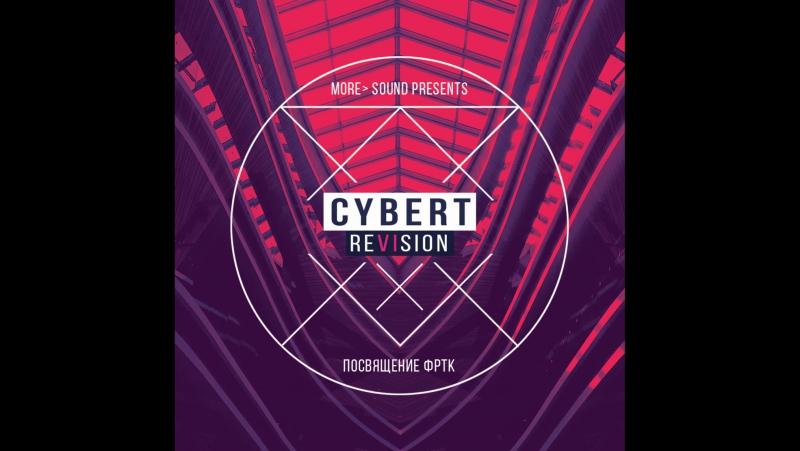 CybeRT: ReVIsion